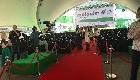 У Києві відкрився 47-й кінофестиваль «Молодість» (ВІДЕО)