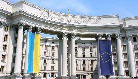 МЗС України вкотре вимагає звільнення Сущенка