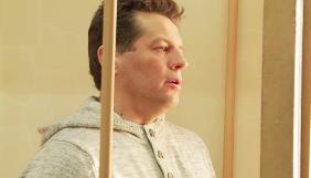 У своєму «останньому слові» Сущенко не визнав вину і попросив виправдувальний вирок – захисник