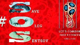 У Києві акція #SaveOlegSentsov пройде 2 червня на Майдані Незалежності