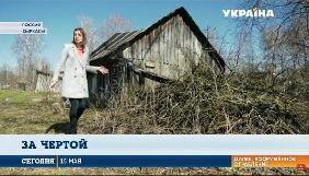 «Україна» Today: Отчего так в России селяне грустят