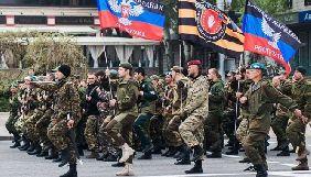 СБУ розслідує стрім ЗМІ «Парада победы» з ОРДО