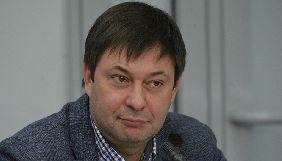 Суд переніс розгляд апеляційної скарги на арешт Вишинського на 1 червня через неявку адвокатів