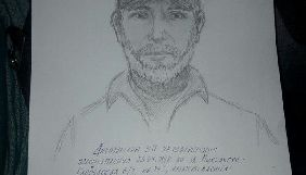 Поліція оприлюднила фоторобот підозрюваного у вбивстві Бабченка