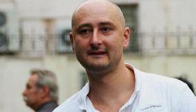 Как убийство Аркадия Бабченко будут использовать в информационной войне