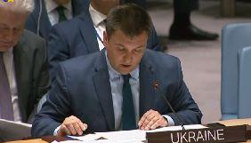 Політичні вбивства є однією з тактик, які застосовує Росія задля дестабілізації України - Клімкін