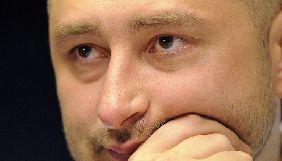 У Києві пройдуть акції через вбивство журналіста Аркадія Бабченка