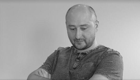 «Убили, как они всегда убивают – в спину». Журналисты – об убийстве Аркадия Бабченко