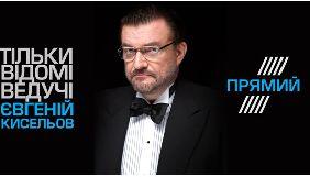 Євген Кисельов повернувся в ефір Прямого каналу