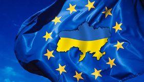 У ЄС заявили про необхідність швидкого та прозорого розслідування вбивства Бабченка