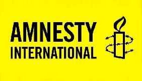 AmnestyInternational заявила про «неспроможність української влади протидіяти насильству проти журналістів»