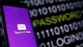 Хакера засудили до 5 років ув'язнення за злам акаунтів Yahoo