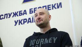 Підозрюваного в організації вбивства Бабченка захищає фірма адвоката Єфремова та Крисіна