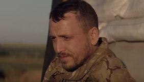 Держкіно переглянуло військову драму «Позивний «Бандерас»