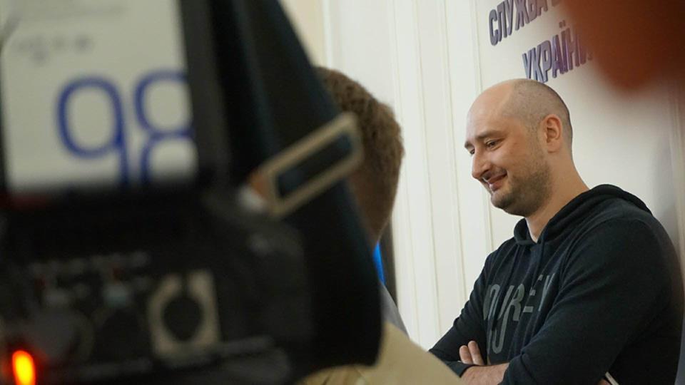 Зачем подменять понятия: пару вопросов о реакции по «убийству» Бабченко