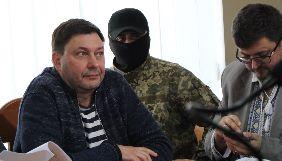 Вишинський в суді відмовився від українського громадянства та звернувся до Путіна