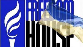 Дії СБУ та ГПУ щодо порятунку Бабченка викликають все більше запитань – Freedom House Україна