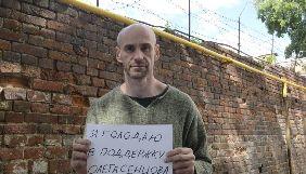 У Росії журналіст оголосив голодування на підтримку Сенцова