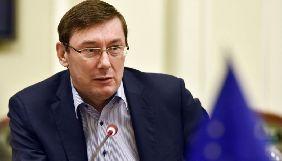 Слідство отримало список із 47 осіб, яких хотіли знищити спецслужби РФ – Луценко