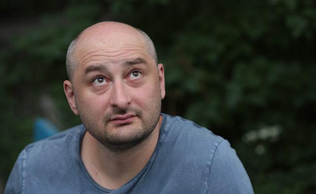 Казус Бабченко: о меньшем из двух зол