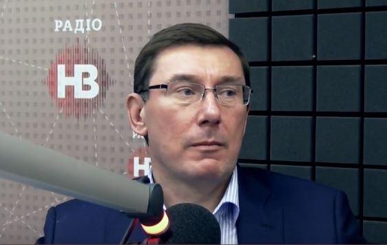 Усунення осіб із «чорного» списку спецслужб РФ мало коштувати від 300 тис. до 3 мільйонів - Луценко