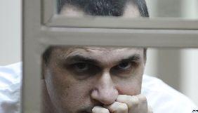 Сенцов розповів Нарусовій і Собчак про тортури в російській колонії