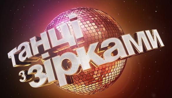 Телеканал «1+1» объявил всенародный кастинг среди танцовщиков на проект «Танцы со звездами»