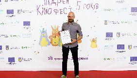 Гран-прі фестивалю «Чілдрен кінофест– 2018» отримала «Сторожова застава»