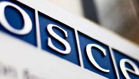 ОБСЄ закликала владу РФ звільнити Сенцова