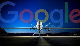 Google припинить співпрацю з Пентагоном – ЗМІ