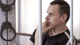 Питанням можливого обміну Сенцова та інших українців займається спеціальна робоча група – Пєсков