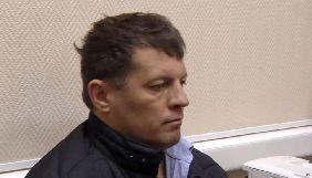 В ОБСЄ закликали Росію звільнити журналіста Сущенка
