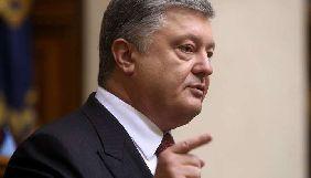 Вирок Сущенку демонструє панічний страх Кремля – Порошенко