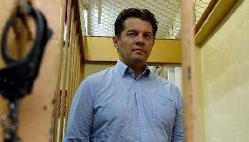 Сущенко цікавився можливим наступом бойовиків ОРДО на Маріуполь та Росгвардією – Фейгін