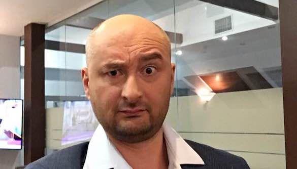 «Мне сейчас не до того, чтобы ходить и раздавать интервью»: Аркадий Бабченко ответил ведущей канала «112 Украина»