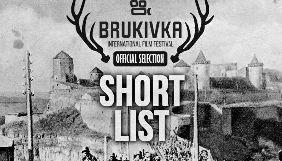 Міжнародний фестиваль короткого метру «Бруківка» оголосив шорт-ліст фільмів