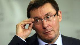«Список 47-ми» виявив дві мети Росії у гібридній війні проти України - Луценко
