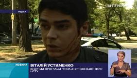 Невідомі напали з ножем на ведучого Одеської філії Суспільного Віталія Устименка