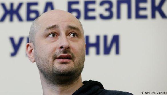 Журналісти зі «списку 47-ми» є свідками у «справі Бабченка» – СБУ