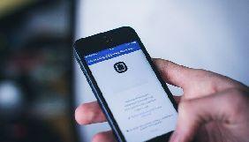 Facebook надавала доступ до даних користувачів 60 виробникам гаджетів — NYT