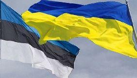 Україна та Естонія посилять співпрацю з протидії кібератакам