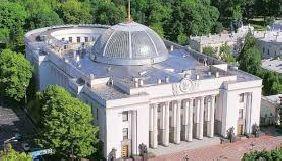 Комітет свободи слова підтримав постанову про заборону трансляції в Україні Чемпіонату світу з футболу в Росії