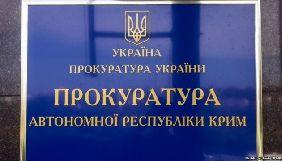 Восьми особам повідомлено про підозру за переслідування журналістів у Криму - прокуратура