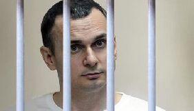 Американський ПЕН-центр попросив Путіна звільнити Сенцова