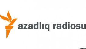 Верховний суд Азербайджану підтвердив урядову заборону сайту «Радіо Свобода»