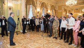 Порошенко до Дня журналіста нагородив орденами сімнадцятьох медійників (СПИСОК)