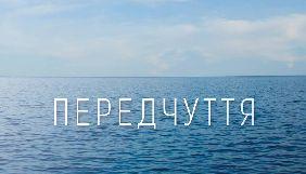 В Одесі розпочалися зйомки фільму «Передчуття» В'ячеслава Криштофовича