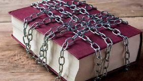 Держкомтелерадіо не дозволив ввезти з Росії 2 тис. книг письменника Кирила Казанцева