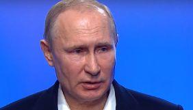 Путін заявив, що російська влада «поки не думала» про можливість обміну Сенцова на Вишинського