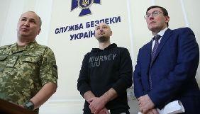 СБУ готується оголосити нову підозру у справі про підготовку замаху на Бабченка - Луценко